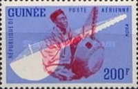 [Airmail - Native Musicians, type AN3]