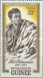 [African Heroes and Martyrs, type AV]