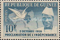 [Proclamation of Independence - President Sekou Toure, type C1]