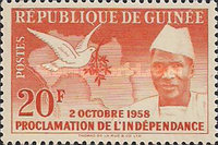[Proclamation of Independence - President Sekou Toure, type C2]