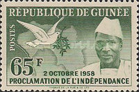[Proclamation of Independence - President Sekou Toure, type C3]