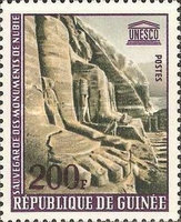 [Nubian Monuments Preservation, Typ CR]