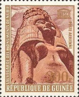 [Nubian Monuments Preservation, Typ CS]
