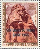 [The 100th Anniversary of Stamp Exhibition - Cairo, Egypt - Issues of 1964 Overprinted