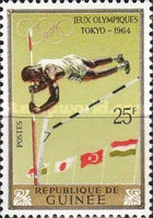[Pan Arab Games - Cairo, Egypt (1965) - Issues of 1965 Overprinted