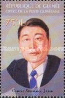 [The 16th Anniversary of the Death of Chiune Sugihara, 1900-1986, Typ DVT]