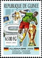 [Football World Cup - Germany, Typ ELM]