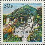 [The 50th Anniversary of Lions International - Overprinted