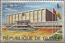 [The 20th Anniversary of Guinean Democratic Party and Inauguration of People's Palace, Typ HJ]