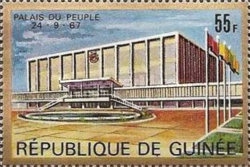 [The 20th Anniversary of Guinean Democratic Party and Inauguration of People's Palace, Typ HJ1]