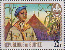 [Guinean Pioneer Youth Organization, Typ JU]