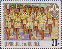[Guinean Pioneer Youth Organization, Typ JV]