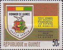 [Guinean Pioneer Youth Organization, Typ JY]