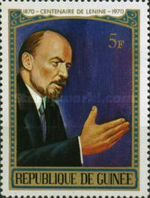 [The 100th Anniversary of the Birth of Lenin, Typ KS]