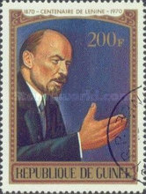 [The 100th Anniversary of the Birth of Lenin, Typ KS1]