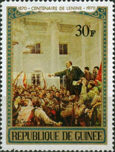 [The 100th Anniversary of the Birth of Lenin, Typ KU]