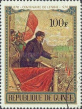 [The 100th Anniversary of the Birth of Lenin, Typ KW]
