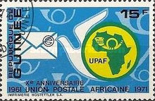 [The 10th Anniversary of African Postal Union, Typ MR]