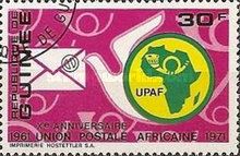 [The 10th Anniversary of African Postal Union, Typ MR1]
