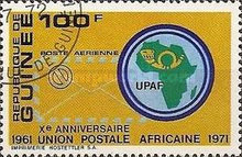 [The 10th Anniversary of African Postal Union, Typ MS]