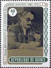 [The 90th Anniversary of the Birth of George Dimitrov, Typ NL]