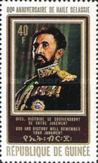 [The 80th Anniversary of the Birth of Emperor Haile Selassie of Ethiopia, 1892-1975, Typ NN]