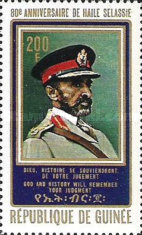 [The 80th Anniversary of the Birth of Emperor Haile Selassie of Ethiopia, 1892-1975, Typ NO]