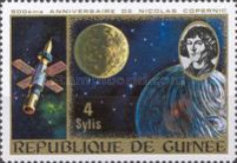 [The 500th Anniversary of the Birth of Copernicus, Typ OI]