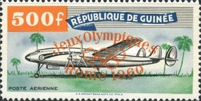 [Olympic Games - Overprinted