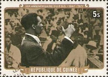 [The 30th Anniversary of Guinean Democratic Party (PDG), Typ RY]