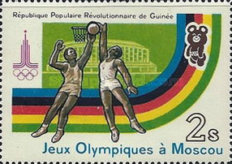 [Olympic Games - Moscow 1980, USSR, Typ VV]