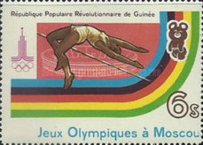 [Olympic Games - Moscow 1980, USSR, Typ VZ]