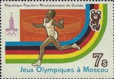 [Olympic Games - Moscow 1980, USSR, Typ WA]