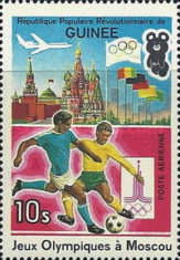 [Olympic Games - Moscow 1980, USSR, Typ WD]