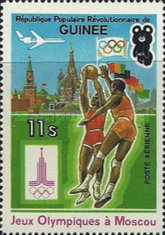 [Olympic Games - Moscow 1980, USSR, Typ WE]