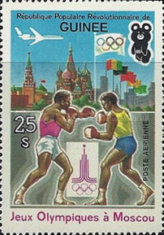 [Olympic Games - Moscow 1980, USSR, Typ WG]