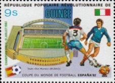 [Football World Cup - Spain - Football Stadiums Overprinted in Left Side, Typ WM1]
