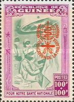[Malaria Eradication - Issues of 1960 Overprinted with Malaria Eradication Emblem and
