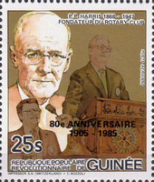 [Airmail - Issue of 1984 Overprinted, Typ YL1]