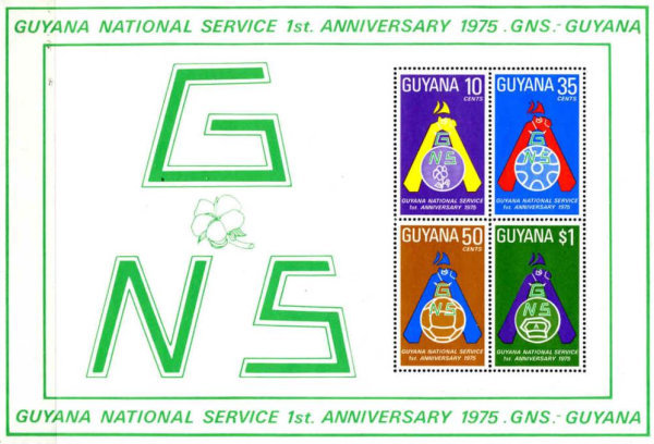 [The 1st Anniversary of National Service, Typ ]