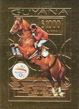 [Airmail - Olympic Games - Barcelona, Spain, Typ ]
