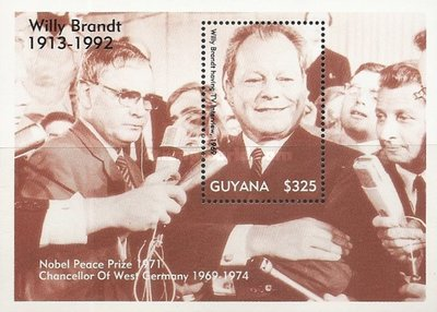 [The 80th Anniversary of the Birth of Willy Brandt, German Politician, 1913-1992, Typ ]