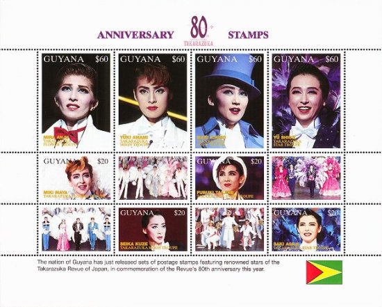 [The 80th Anniversary of Takarazuka Revue of Japan, Typ ]