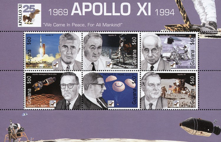[The 25th Anniversary of First Moon Landing, Typ ]