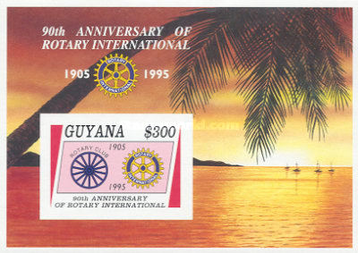 [The 90th Anniversary of Rotary International, Typ ]