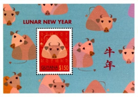 [Chinese New Year - Year of the Ox, Typ ]