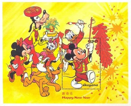 [Mickey Mouse and Friends celebrate Chinese New Year, Typ ]
