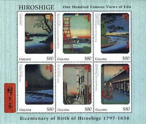 [The 200th Anniversary of the Birth of Hiroshige -