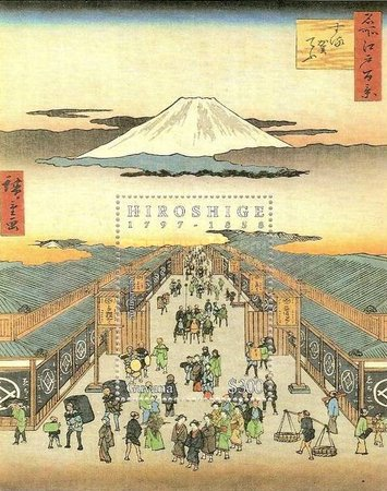 [The 200th Anniversary of the Birth of Hiroshige, Typ ]