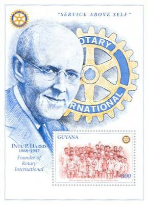 [The 50th Anniversary of the Death of Paul Harris, Founder of Rotary International, 1868-1947, Typ ]